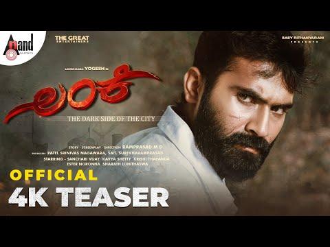 Lanke Kannada Official Teaser 4K