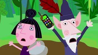 Маленькое королевство Бена и Холли | Новая серия - Эльфы спасатели | Сезон 2, Серия 8