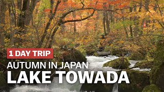 One of the Best Autumn Spots in Japan, Lake Towada | japan-guide.com