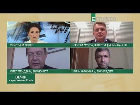 Сергій Фурса на телеканалі Espreso.TV