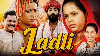 सत्य घटना पर आधारित फिल्म लाड़ली | Ladli The Story Of A Wanted & Unwanted Daughters | Bollywood Movie