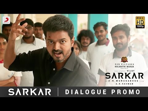 Download Sarkar - Simtaangaran Dialogue Promo | Thalapathy Vijay | A .R. Rahman | A.R Murugadoss HD Mp4 3GP Video and MP3