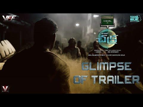 Chakra (Telugu) - Glimpse of Trailer