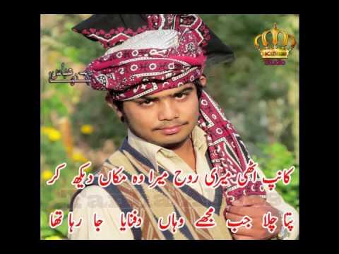 Very Sad Poetry - Moat Ka Manzar - Heart Touching Poetry - Tanha Abbas -  Tanha Abbas Poetry