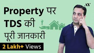 TDS on Property Purchase - Form 26QB (Hindi)