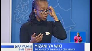 Shirika la CBM ambalo linatoa matibabu kwa watoto walemavu