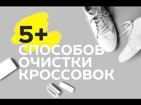 Садик веснушка смоленск официальный сайт