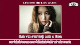 [Thai Karaoke & Thai sub] IU - Between the lips (입술 사이) (50cm)