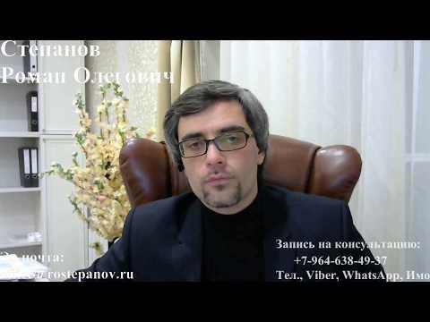 РВП ПО БРАКУ: можно ли оформить не по месту жительства супруга-гр. РФ?