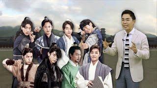 설민석 강사가 풀어주는 '달의 연인-보보경심 려' (Moon Lovers Scarlet Heart Ryeo, 이준기, 백현, 아이유) [통통영상]