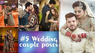 Wedding Photoshoot | Wedding Couple Posing | Marriage Photo Poses For Bride & Groom
