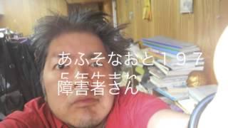 大貫亜美さん