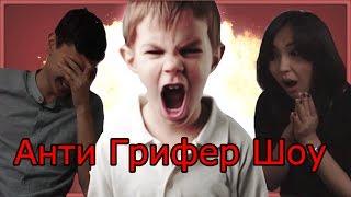 """Реакция на Анти Грифер Шоу (""""Фредж"""", """"Fredj Grief"""", """"Майнкрафт"""")"""