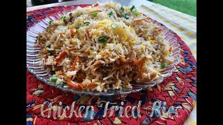 Easy Peezy Chicken Fried Rice- LaibiJalebi