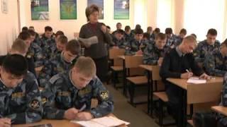 Учебные заведения фсин рф
