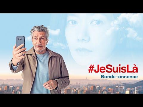 #jesuislà Gaumont Distribution