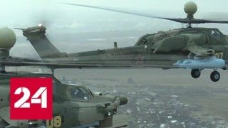 Новейшие вертолеты поступили в центр подготовки летного состава в Торжке - Россия 24