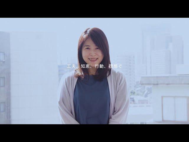 NTTデータ北陸 採用動画