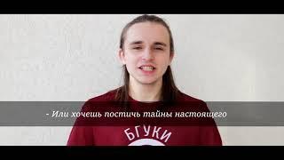 День открытых дверей на ФКиСКД