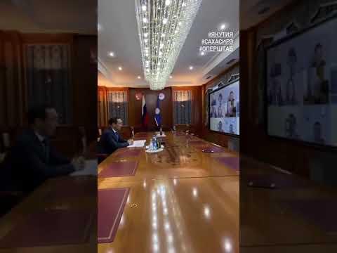 Глава Якутии объявил выговор министру здравоохранения Елене Борисовой