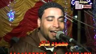 تحميل و مشاهدة محمد خليل نوبي جديد 3 MP3