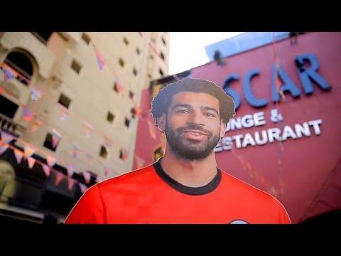 العرب اليوم - شاهد: صلاح يحمل أحلام المصريين بالتتويج بجائزة أفضل لاعب في العالم