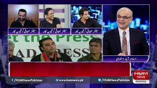 Program Breaking Point with Malick 15 Sep 2019 | HUM News