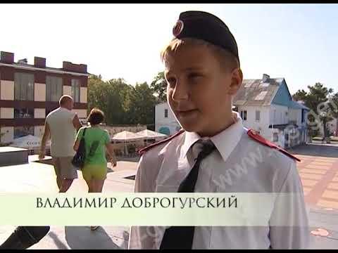 """Программа """"В нашем городе"""" выпуск №16"""