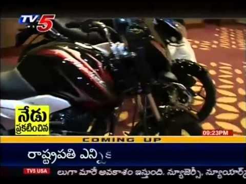 Bajaj 125 CT Bike First Look (TV5)
