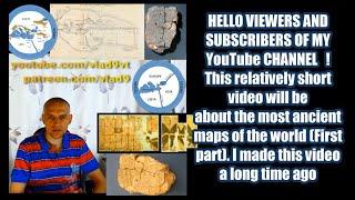Najstarsze mapy świata-nagranie w j.rosyjskim