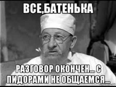 ПКБ -  гнусный Ильюшенька