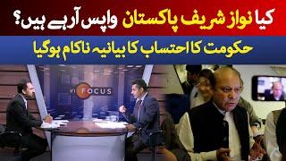 Infocus | Is Nawaz Sharif Returning to Pakistan? | Accountability and PTI's Narrative | 03-10-21