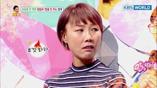 My mom says such terrible things to me! [Hello Counselor / SUB : ENG,THA / 2017.10.30]