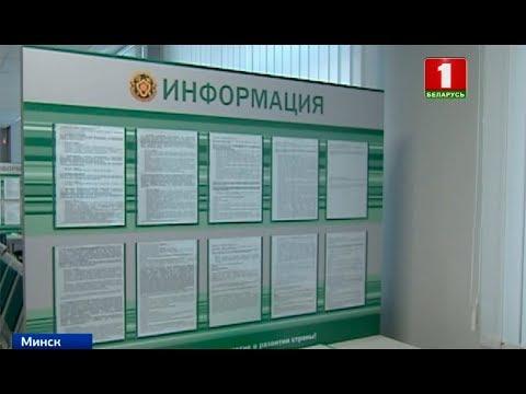 Единый налог для ИП в Беларуси с февраля рассчитывают по-новому