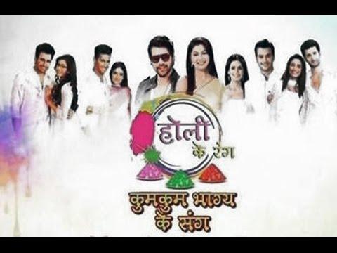 Kumkum Bhagya | Kunj-Twinkle, Sid-Roshini, Pari-Sattu & Survi-Kartik Celebrate Holi With Abhi-Pragya