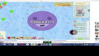 Агарио : Голодные игры # 5 серёжа ))) Круче чем АГАРИО