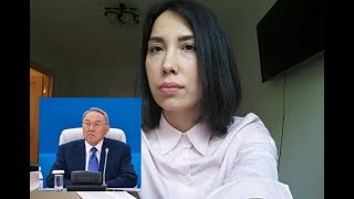 Ушлый народ давно бы вынес такого президента. Казахская журналистка разбирает Назарбаева/ БАСЕ