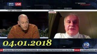 "Дмитрий Гордон: ""Европа похоронит сама себя!"""