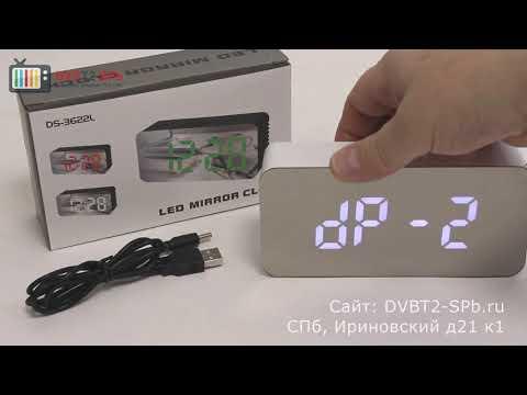 Настольные часы DS-3622L с с белыми цифрами