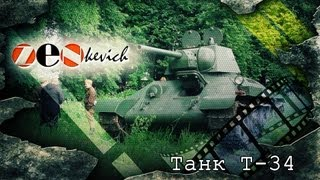 Смотреть онлайн Обзор модели танка Т 34