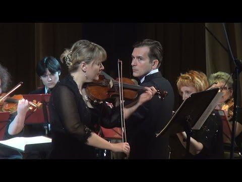 Надежда Токорева и  оркестр Ступинской филармонии - Мендельсон.Концерт для скрипки с оркестром