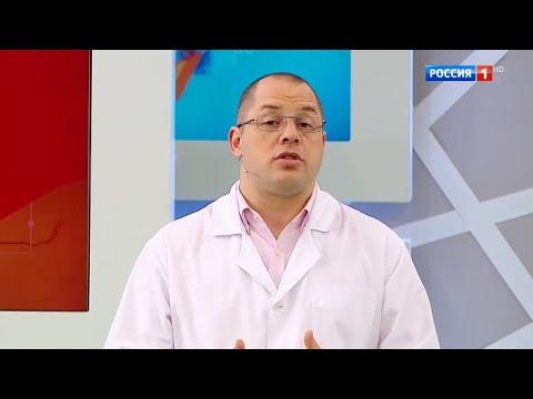Александр мясников как вылечить гипертонию