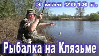 Отчеты о рыбалке московская область фион