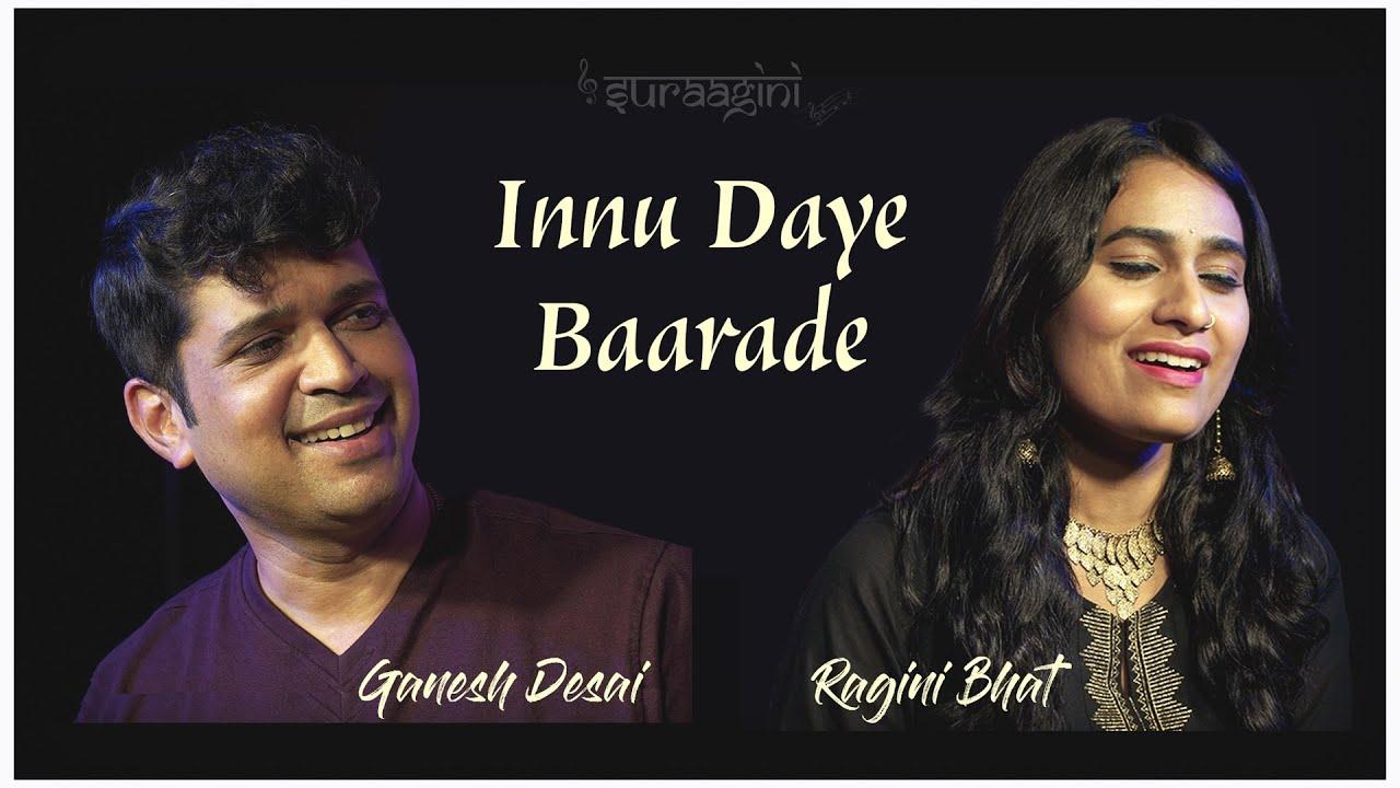 Innu Daye Baarade lyrics - Ganesh Desai & Ragini Bhat - spider lyrics
