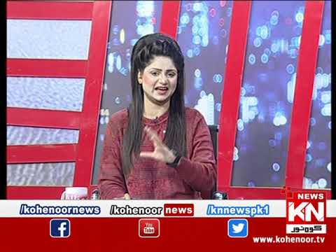 Kohenoor@9 13 March 2020 | Kohenoor News Pakistan
