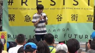 未来のための公共 / 高校生 蓑田 道 さん