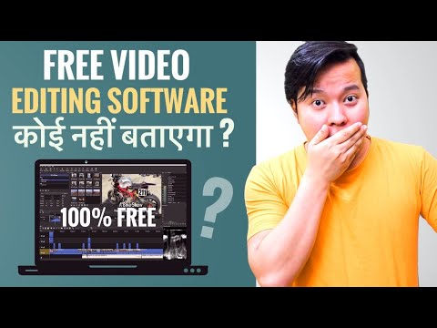 Top 6 Free Video Editing Software Without Watermark [2020] ⚡️⚡️for Windows , MacOS & Linux !!
