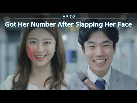 How to Get a Pretty Girl's Number [Most Liked Comment] EP02 • ENG SUB • dingo kdrama