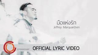 Jeffrey - มือแห่งรัก [Official Lyric Video]