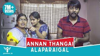 Annan Thangai Alaparaigal | #Brother vs #Sister | Nakkalites